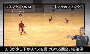 finta3