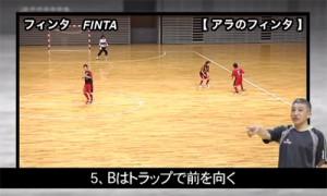 finta5